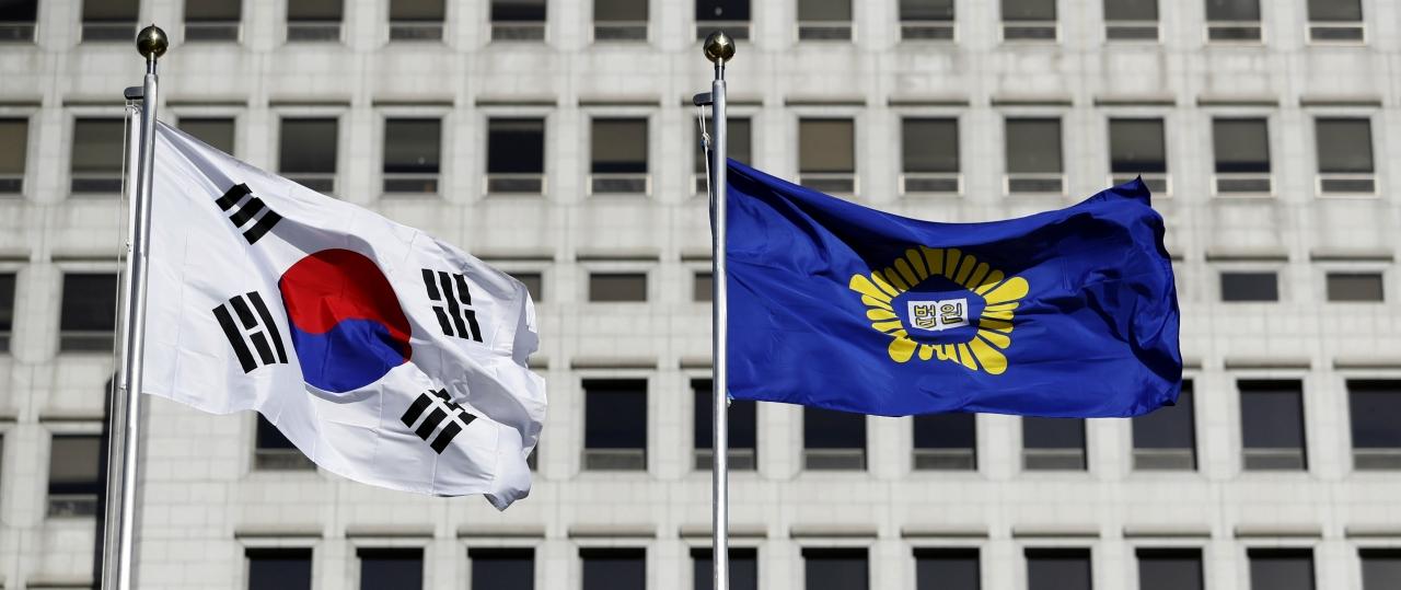 대법원(서울 서초구 소재)에서 태극기와 법원 깃발이 바람에 펄럭이고 있다. (사진=뉴시스)